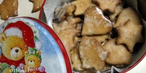 Petits pains d'épices de Noël copie